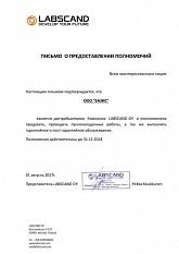 Сертификат Labscand